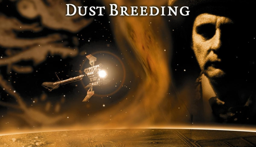 dust-breeding.jpg